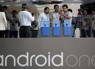 News video: Android One: Google's Push To Rule The Smartphone World